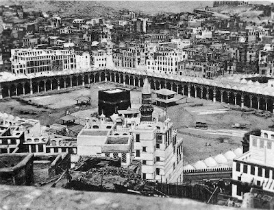 Very old Picture of Makkah very oldest photo