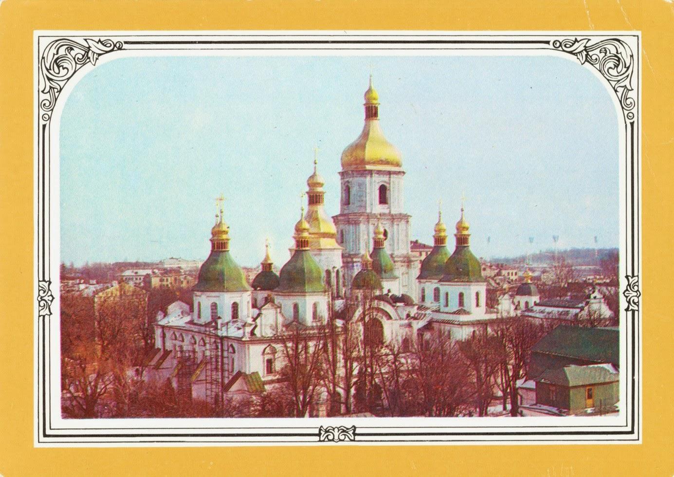 ukraine, kiev, postcard