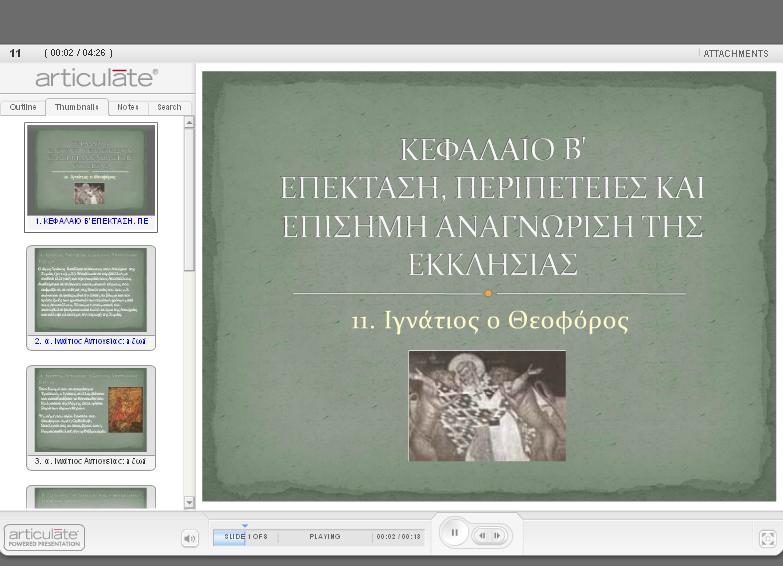 http://ebooks.edu.gr/modules/ebook/show.php/DSGYM-C117/510/3329,13424/extras/html/kef2_en11_eisagogiki_parousiasi_popup.htm