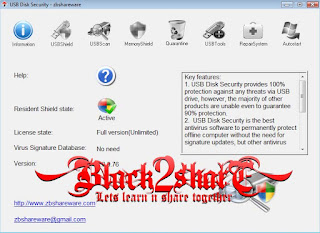 USB Disk Security v5.0.0.38