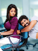 First Love Telugu Movie Stills Gallery-cover-photo