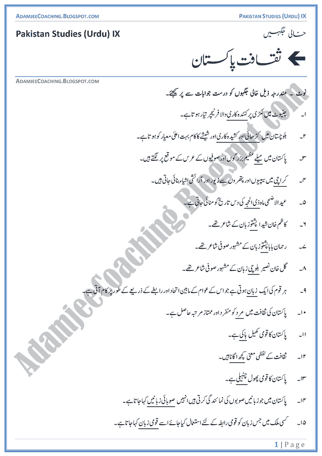 essay on terrorism and our society in urdu research paper sample  essay on terrorism and our society in urdu terrorism essays in urdu and  mediaterrorism and indian