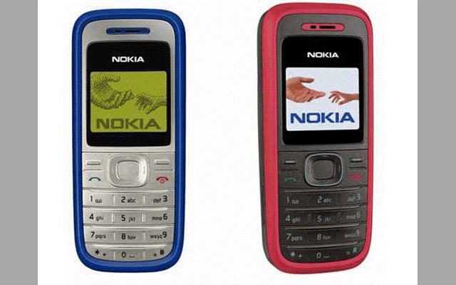 هذه الهواتف الـ10 الأعلى مبيعاً image6.JPG