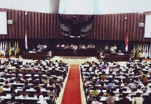 UUD Negara Republik Indonesia bagi Bangsa dan Negara Indonesia