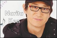 Narita Ken Blog