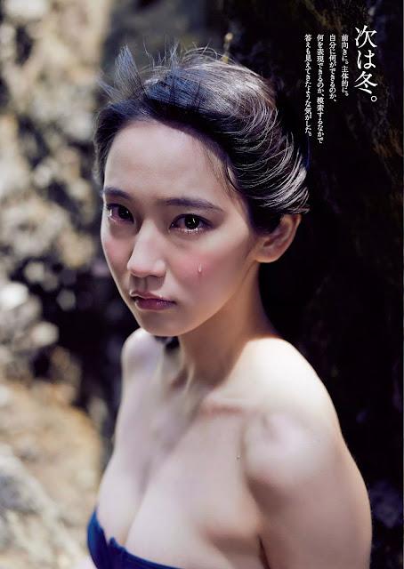 吉岡里帆 Yoshioka Riho Weekly Playboy June 2015 Pictures 5