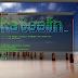 Katoolin un outil pour installer tous les outils Kali linux sous Ubuntu