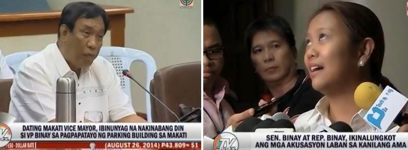 Ex Vice Mayor Ernesto Mercado and Senator Nancy Binay