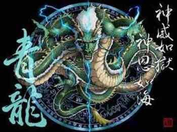 4 dewa mata angin, seiryu, naga hijau