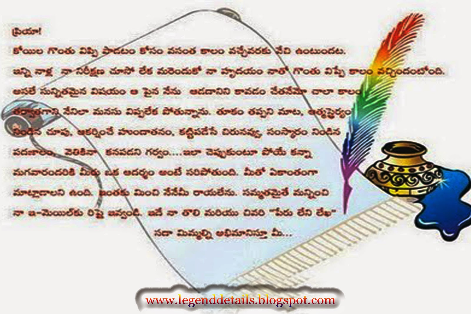 Deep Love Letter In Telugu Deep Love Quotes In Telugu Ways to ...