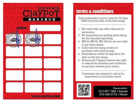 Professional Invitation Card Design as awesome invitations template