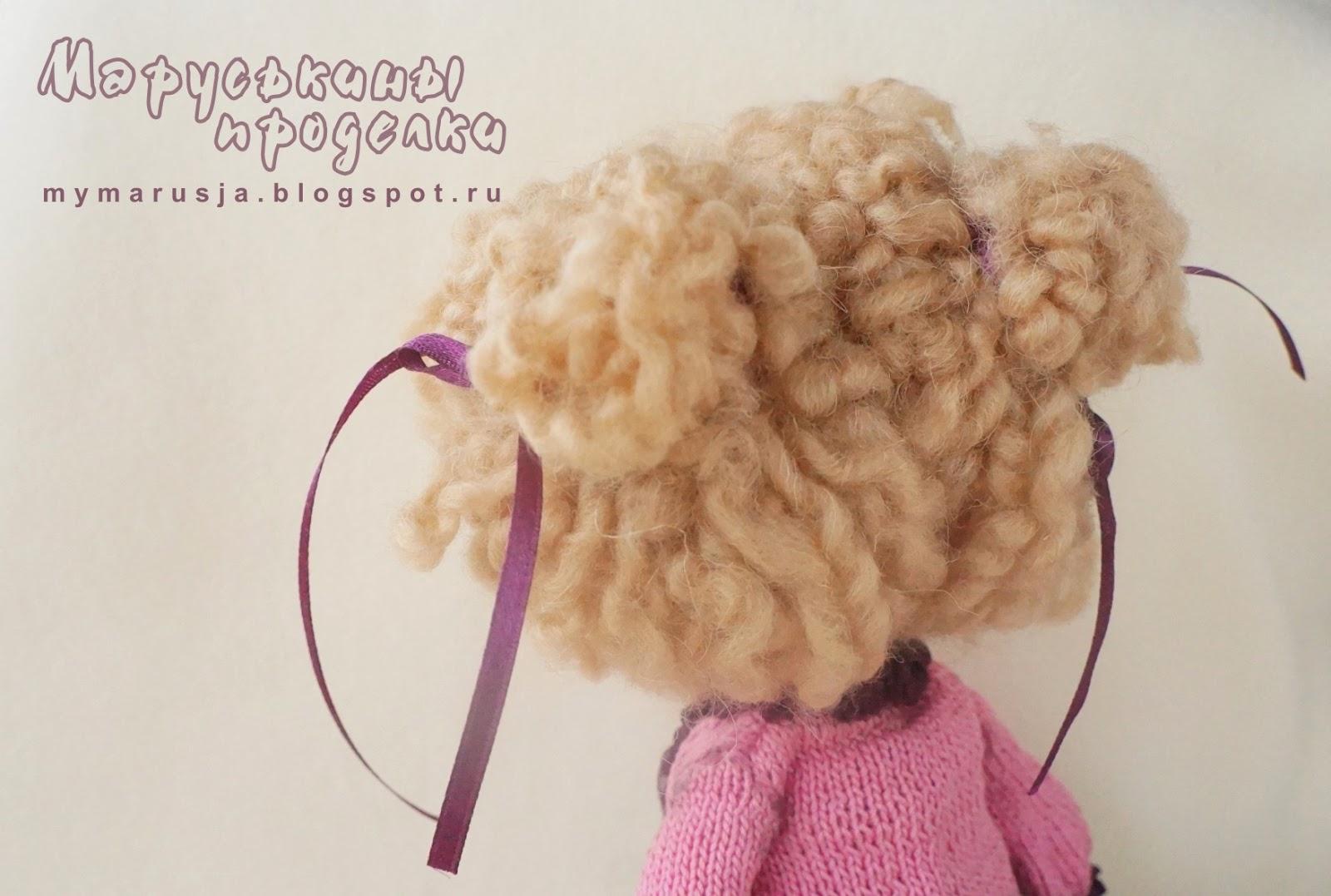 волосы для куклы из шерсти