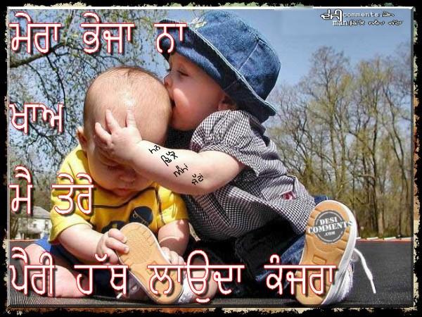 most funny punjabi pics punjabi funny pics latest punjabi funny pics