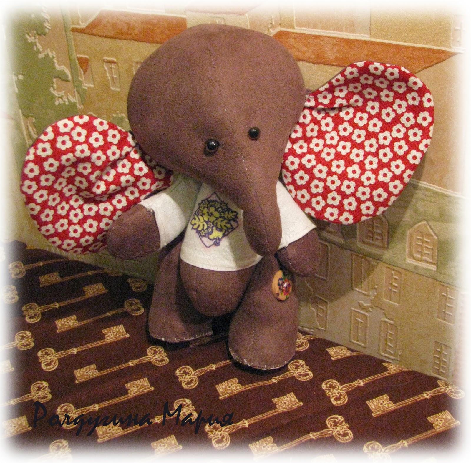 слон - тедди