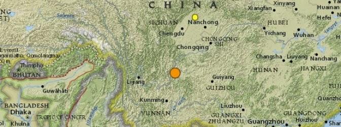 Epicentro sismo Yunnan, China, 3 de Agosto 2014