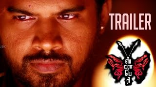 Strawberry Latest Tamil Movie Official Trailer