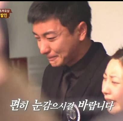 Leeteuk يحضر جنازة والده وَجدّاه  دار