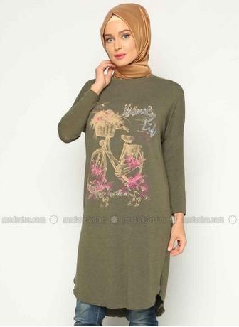 Style De Hijab Tunique Hijab Moderne Et Fashion Hijab Et Voile Mode Style Mariage Et Fashion