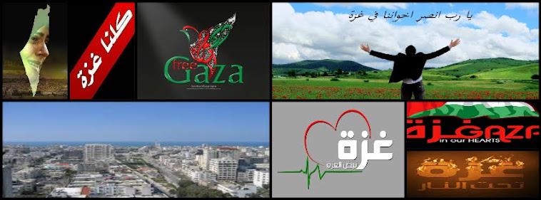 من أجل فلسطين حرة