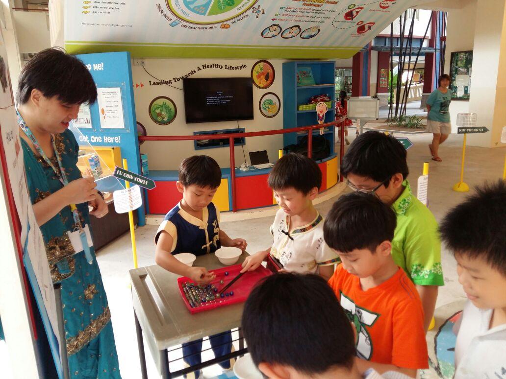 Kheng Cheng School Primary 1 Blog