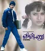 Watch Vishnu (1996) Tamil Movie Online