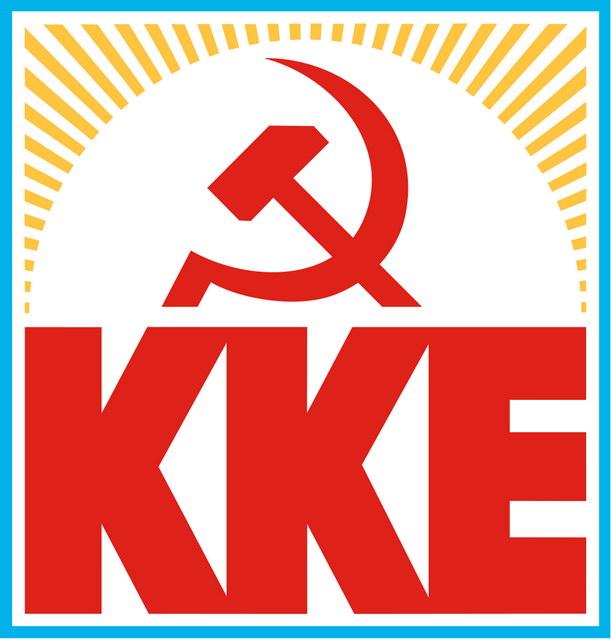 ΚΚΕ Έβρου: Καμιά ανοχή στους φασίστες της Χρυσής Αυγής!