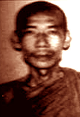 >Ashin Pyinnar Nanda – U Raewata