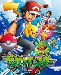 Pokémon XY ep 25