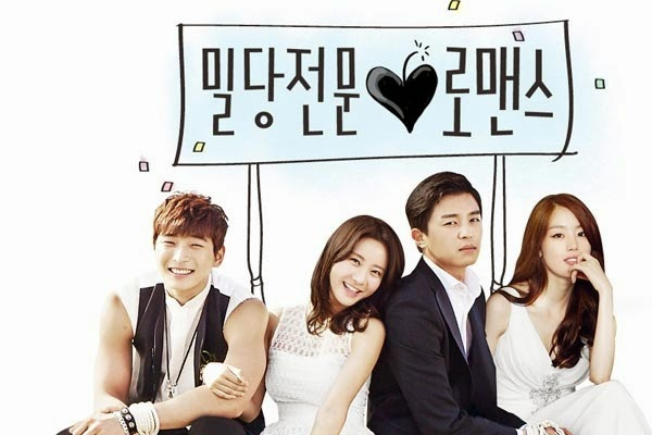Marriage not dating pantip ซับไทย