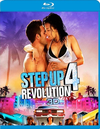 Step Up Revolution 3D SBS Latino