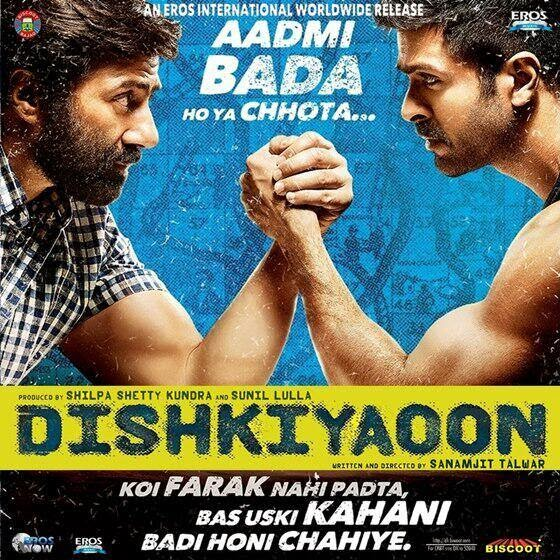 DISHKIYAOON MOVIE SONGS LYRICS | TRAILER