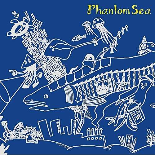 [Album] 関口萌 – Phantom Sea (2015.05.20/MP3/RAR)