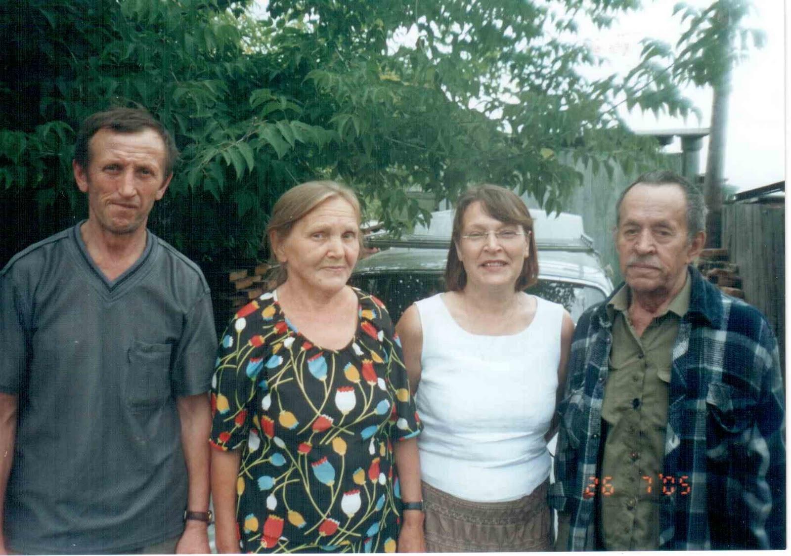 Сестра спадругой и брат 21 фотография