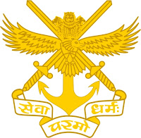 National Defence Academy, NDA, Force, Maharashtra, 10th, Latest Jobs, Hot Jobs,  NDA logo
