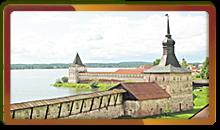 Кирилло - Белозерский монастырь  - твердыня веры на русском Севере!