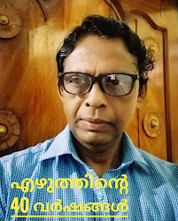 എം.കെ.ഹരികുമാർ നവവത്സരപ്പതിപ്പ് 2021
