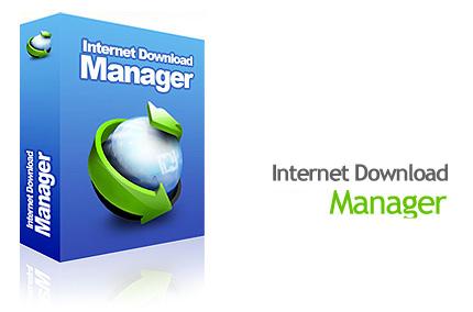 IDM 6.20 Full Serial Number Firedrive Download