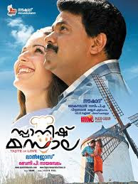 Spanish Masala (2012) - Dileep, Kunchacko Boban, Daniela Zacherl, Biju Menon, Vinaya Prasad, Kalaranjini, Nelson