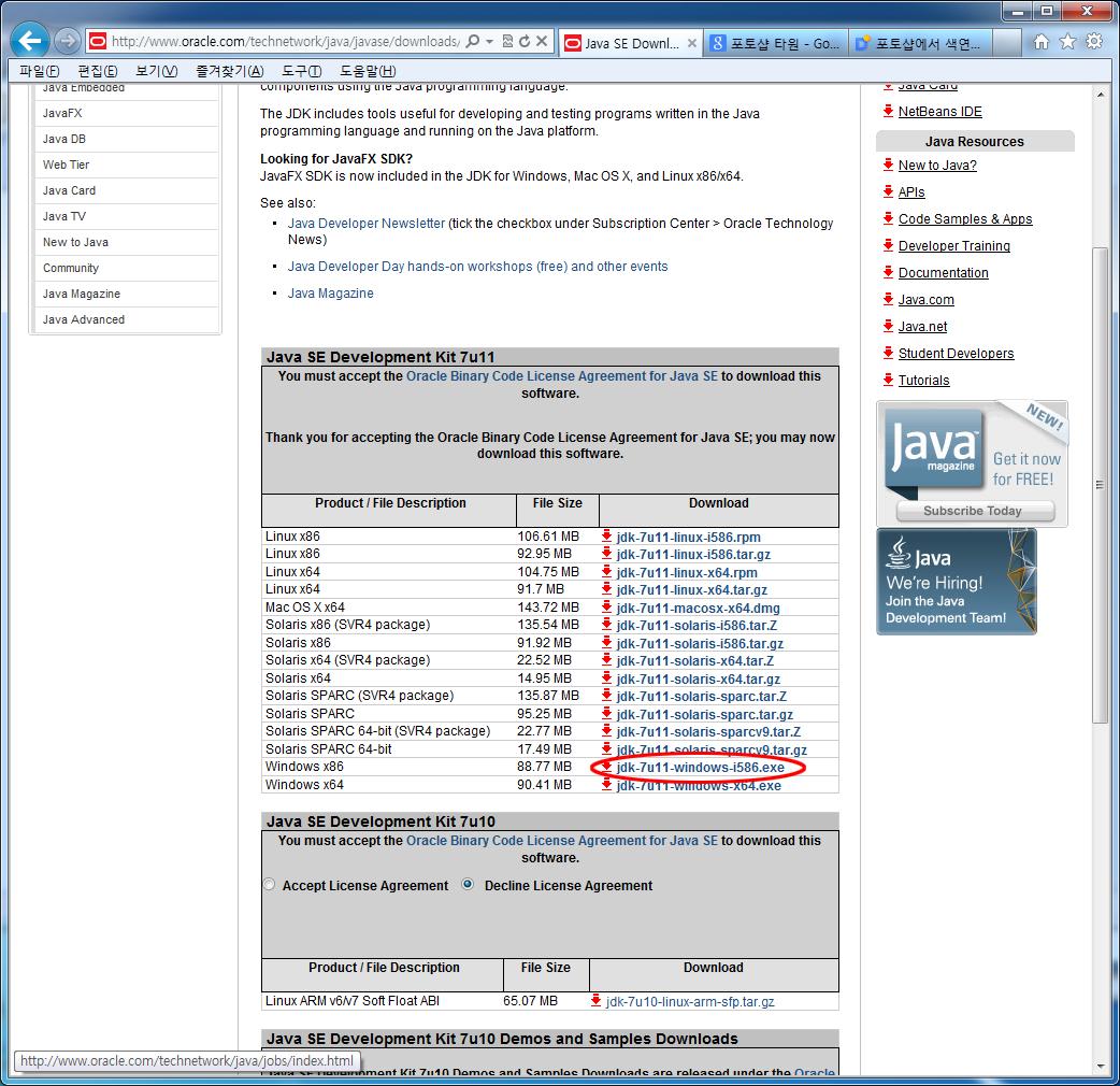 Jre-6u1-windows-i586-p-sexe