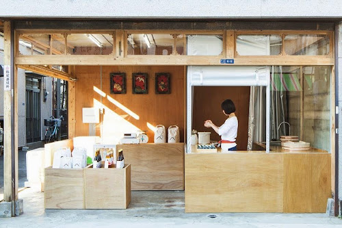 Okomeya: The Rice Shop in Japan
