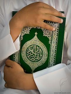 كيف تختم القرآن 3 مرات في رمضان على الأقل بسهولة ويسر ؟