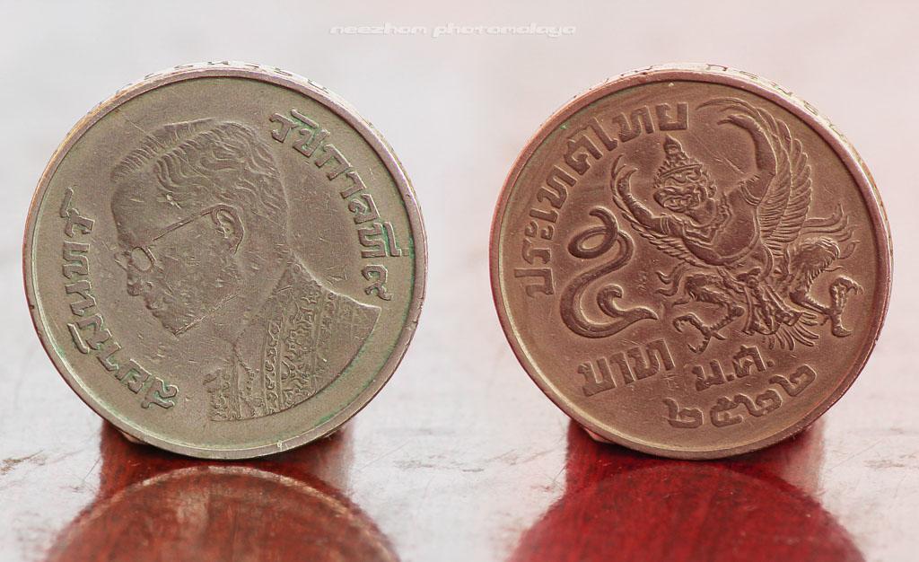 Koleksi duit syiling Thailand 5 Baht (1977-1979)