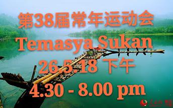 26.5.18 4.30pm Sukan