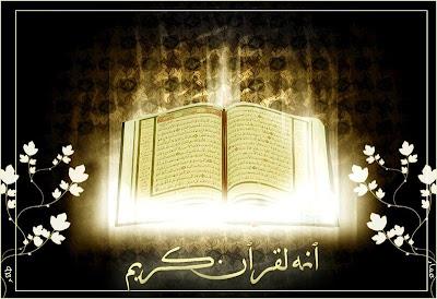 Keistimewaan Al-Quran dan Malam Lailatulqadar