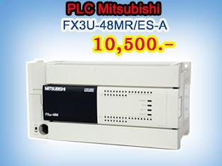 ขาย plc mitsubishi รุ่น FX3U-48MR/ES-A