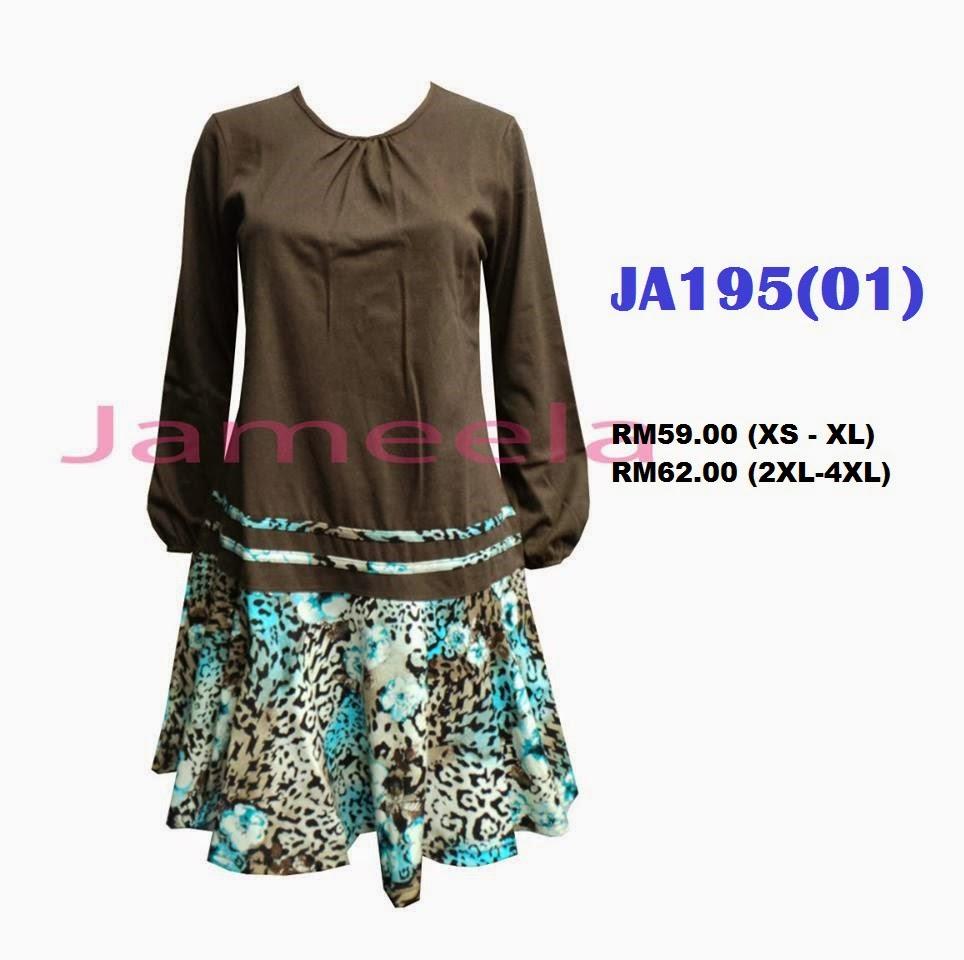 T-shirt-Muslimah-Jameela-JA195(01)
