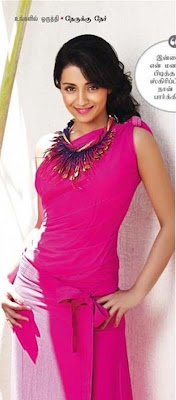Trisha-On-Cover-of-Femina-Tamil-April-2011