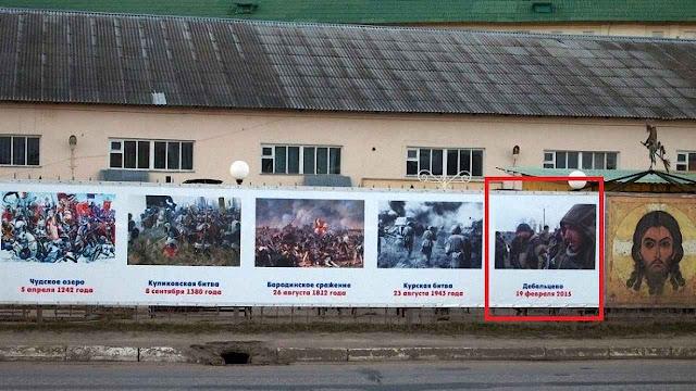 A faixa em Kaluga comemora vitórias russass até em Debaltseve na Ucrânia, onde Putin garante que nenhum soldado russo pôs o pé.