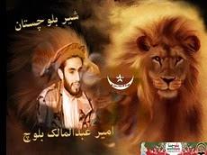 بنیان گذار جنبش مقاومت جندالله امیر عبد المالک بلوچ