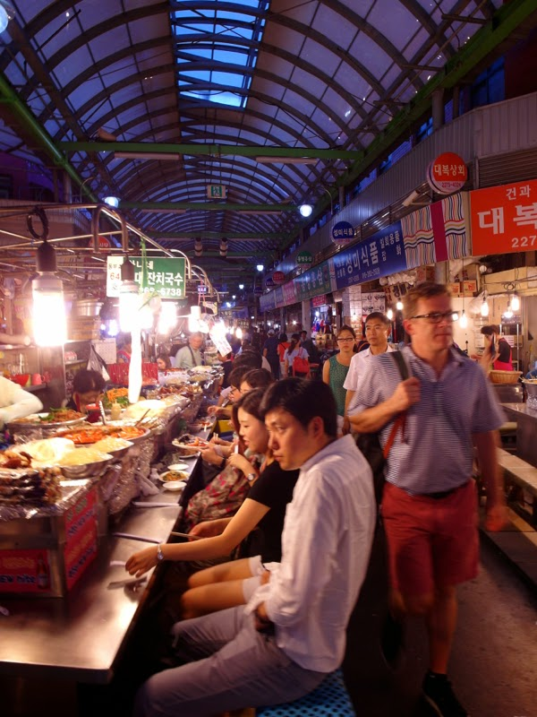 Ewha University Summer Studies Program Travel Seoul Korea Food Gwangjang Market lunarrive blog singapore